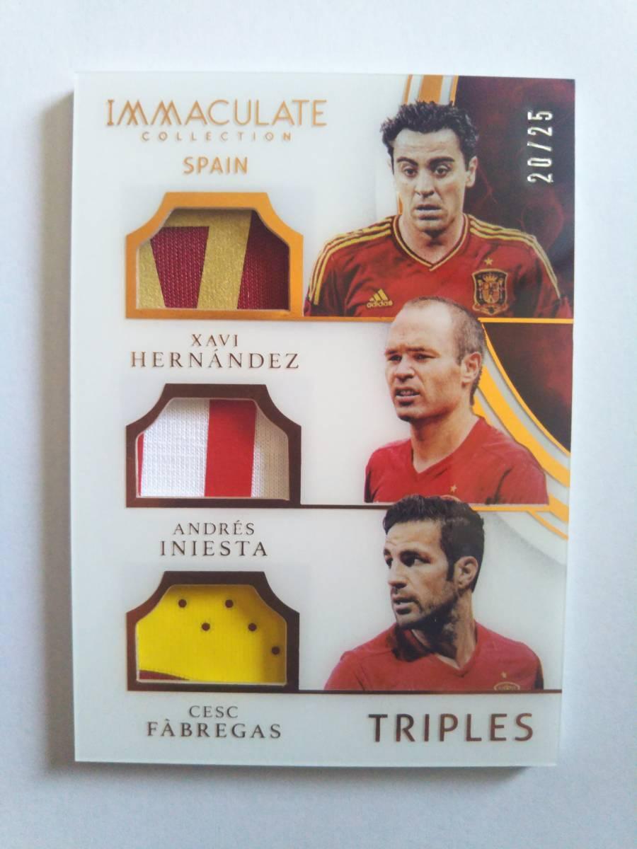 PANINI IMMACULATE スペイン代表 パッチ2枚セット トリプル ダブル_画像3