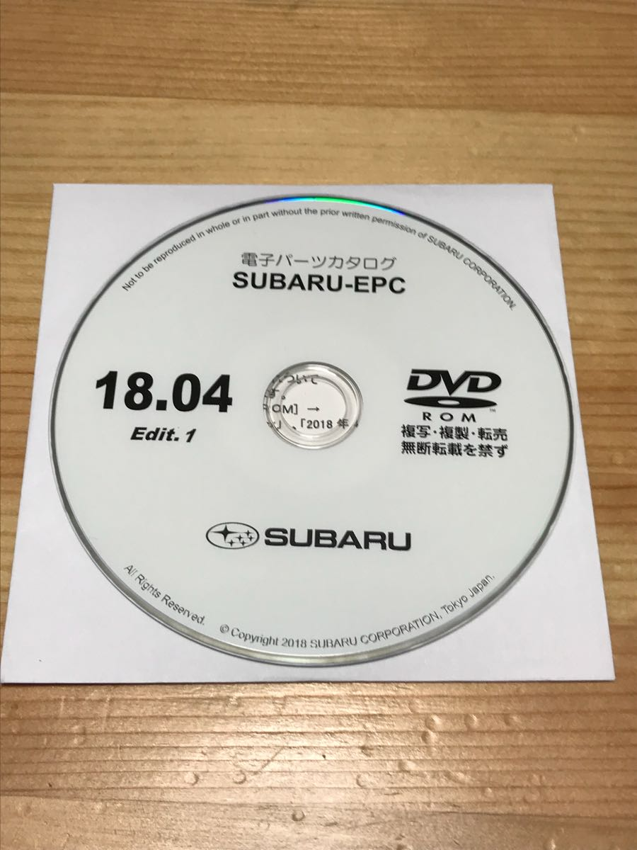 SUBARU-EPC スバル電子パーツカタログ 2018年4月 Edit.1 DVD ROM