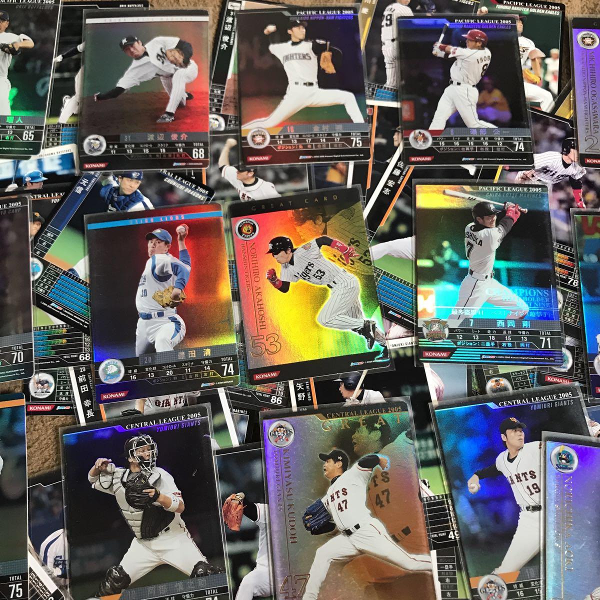 KONAMI ベースボールヒーローズ カード カードゲーム コレクション 1円スタート 最落_画像2