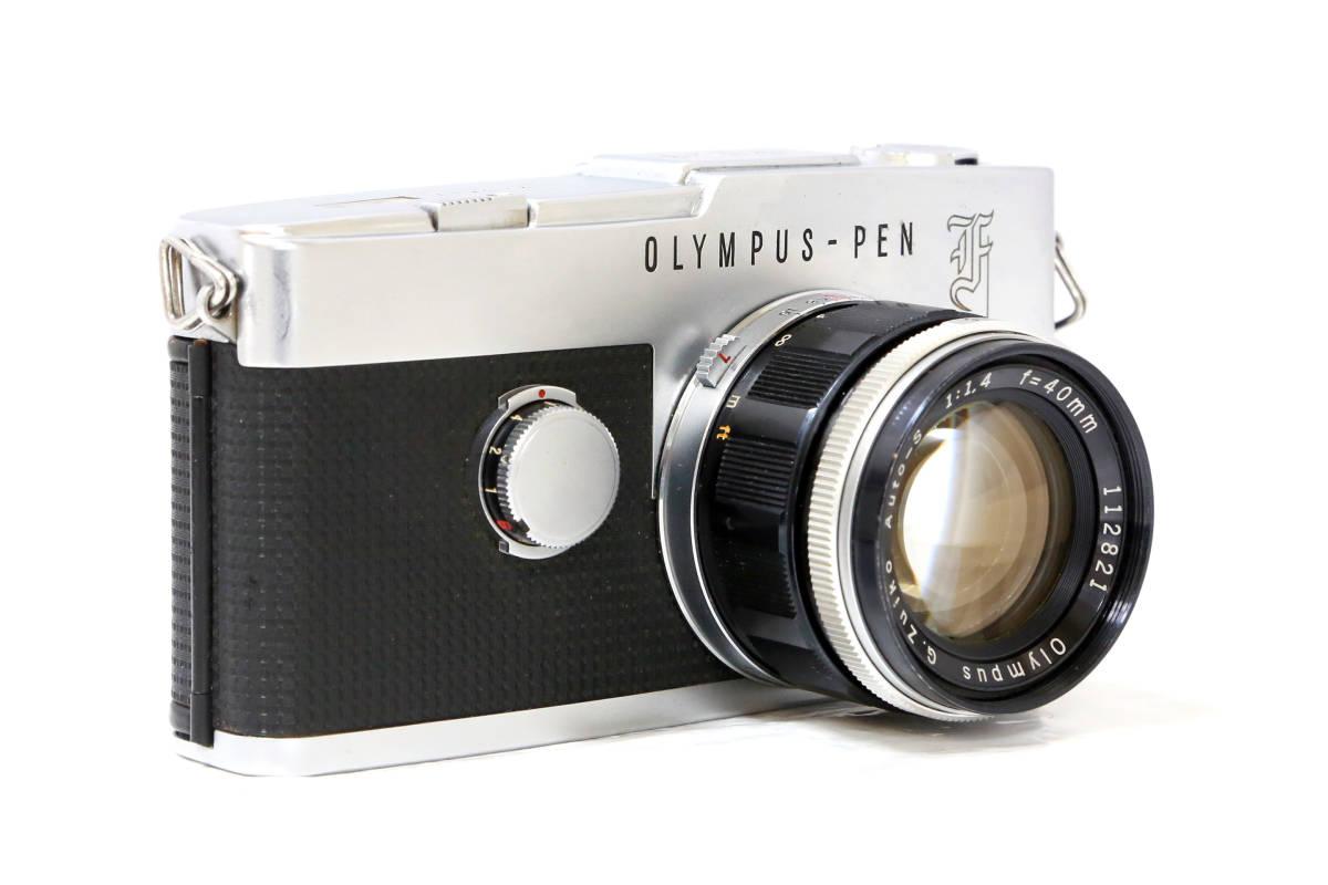 オリンパス OLYMPUS PEN F +G.Zuiko Auto-S 40mm F1.4 ★動作品★ #160-9_画像2