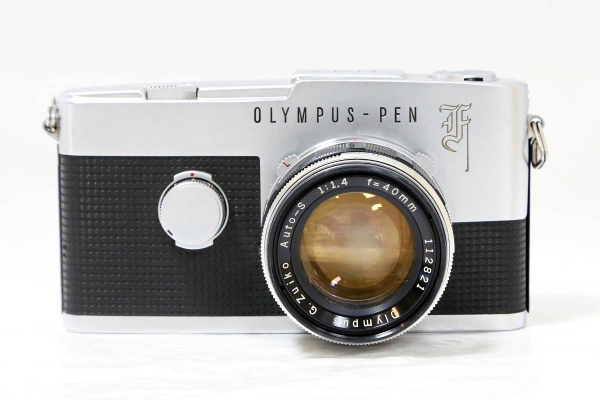 オリンパス OLYMPUS PEN F +G.Zuiko Auto-S 40mm F1.4 ★動作品★ #160-9_画像3
