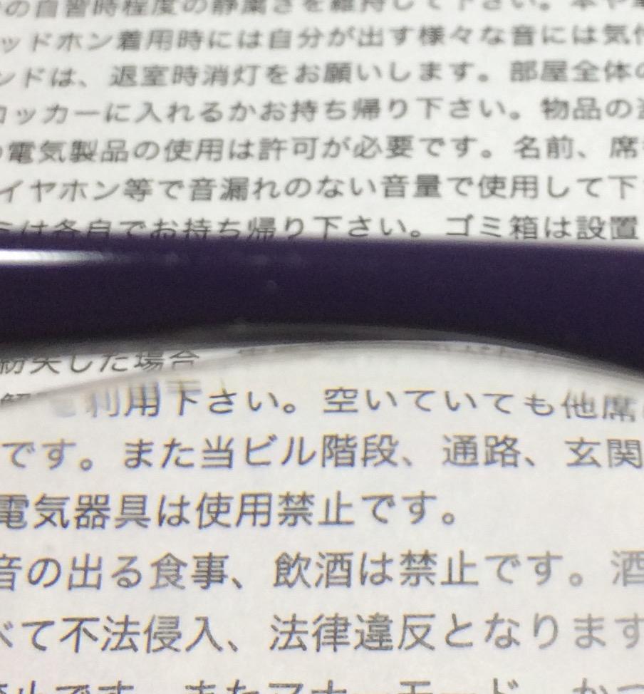 【1円~最落無し】 メガネ型 拡大鏡 紫 1.8倍 ほぼハ◯◯ルーペ ヘッドルーペ 老眼鏡代わりに 眼鏡に重ねて ハンズフリー_画像6