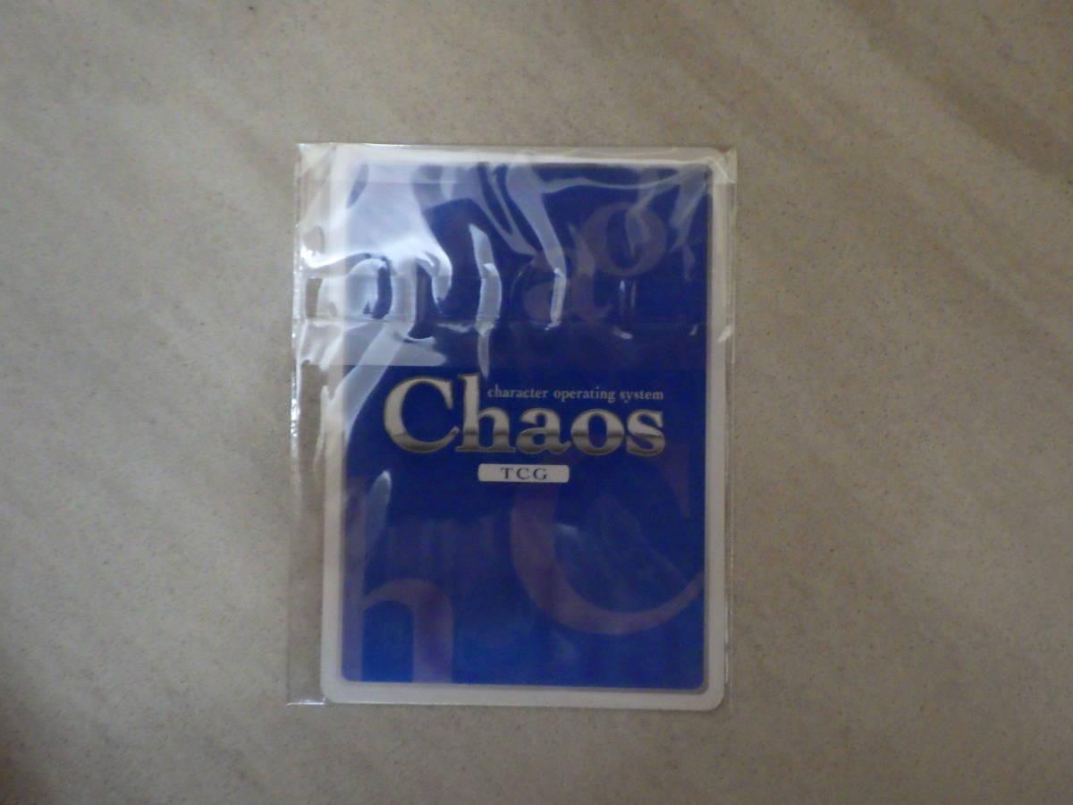 character1 HARUKAZE Chaos TCG カオス ノラと皇女と野良猫ハート 隠していた内の内 PRカード 未開封 _画像2