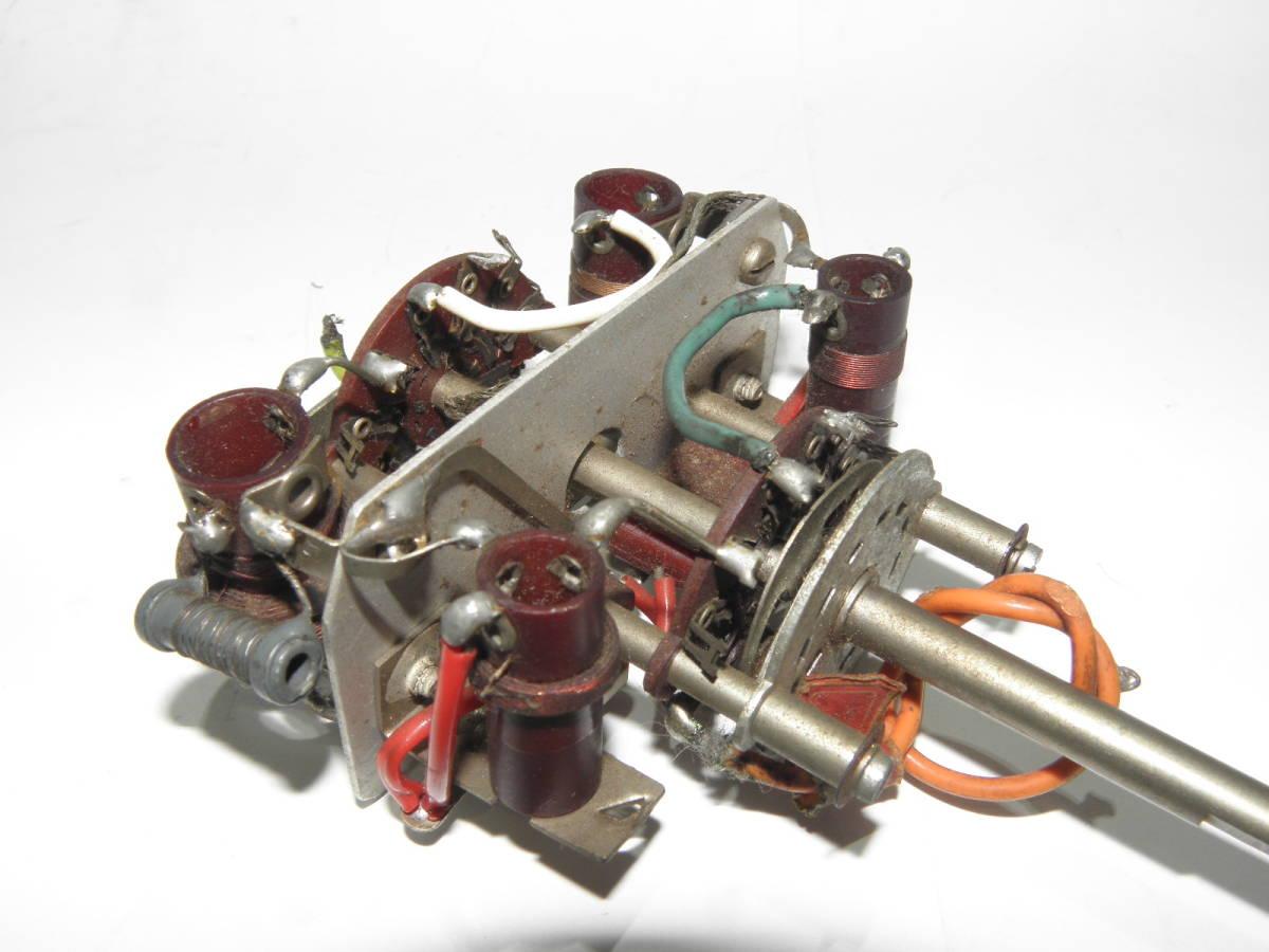 真空管ラジオ 2バンドコイルキット ジャンク品