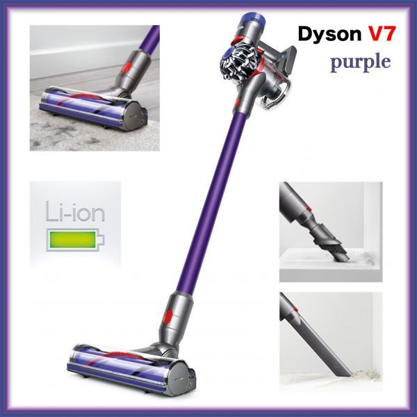 【Dyson ダイソン SV11 V7 Animal HEPAフィルター パープルCordless Vacuum】コードレスクリーナー米国正規リファービッシュ品 V8同系