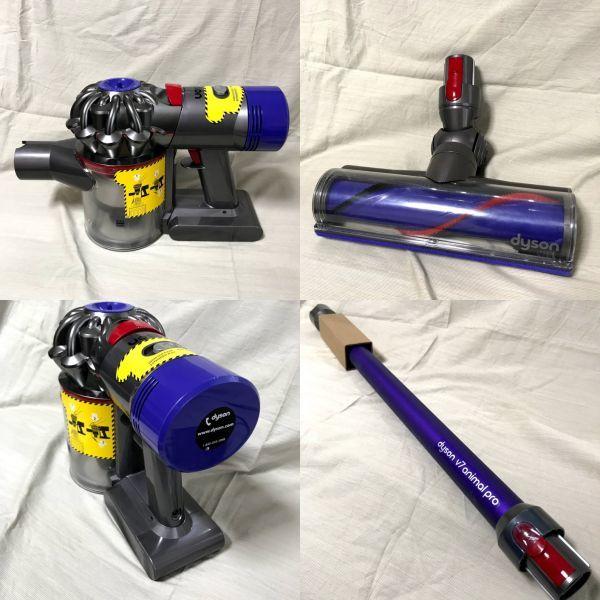 【Dyson ダイソン SV11 V7 Animal HEPAフィルター パープルCordless Vacuum】コードレスクリーナー米国正規リファービッシュ品 V8同系_画像4