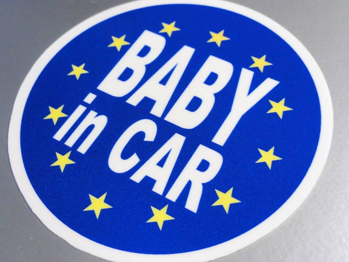 BC-mg●EU ヨーロッパBABY in CAR【マグネット仕様】 10cmサイズ●欧州連合旗_赤ちゃん 車に乗ってます☆ベビー キッズ 円形 丸型 EU_画像1