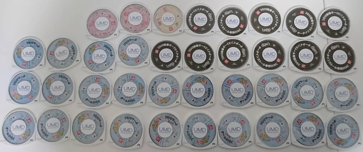 【ジャンク】 PSP ソフト 約530本 大量 まとめ セット_画像6