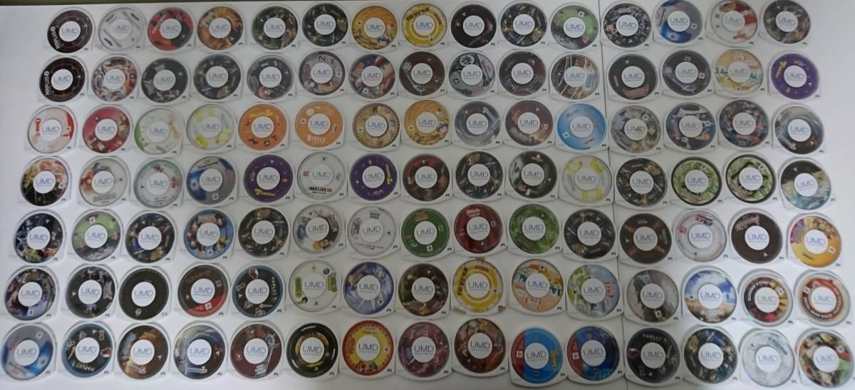 【ジャンク】 PSP ソフト 約530本 大量 まとめ セット_画像2