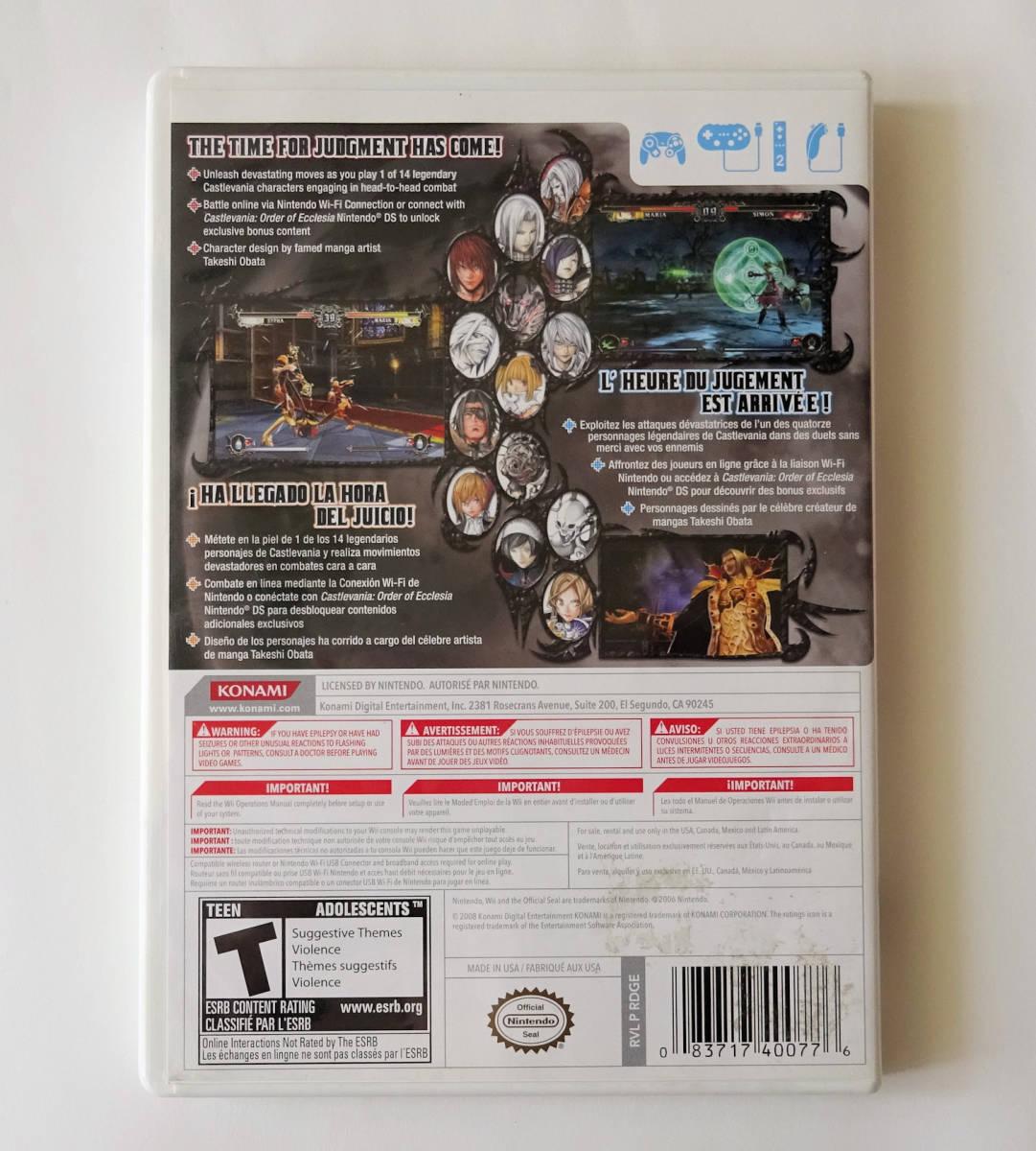 Wii / WiiU ★ 悪魔城ドラキュラ CASTLEVANIA JUDGEMENT ★ 北米版 _画像2