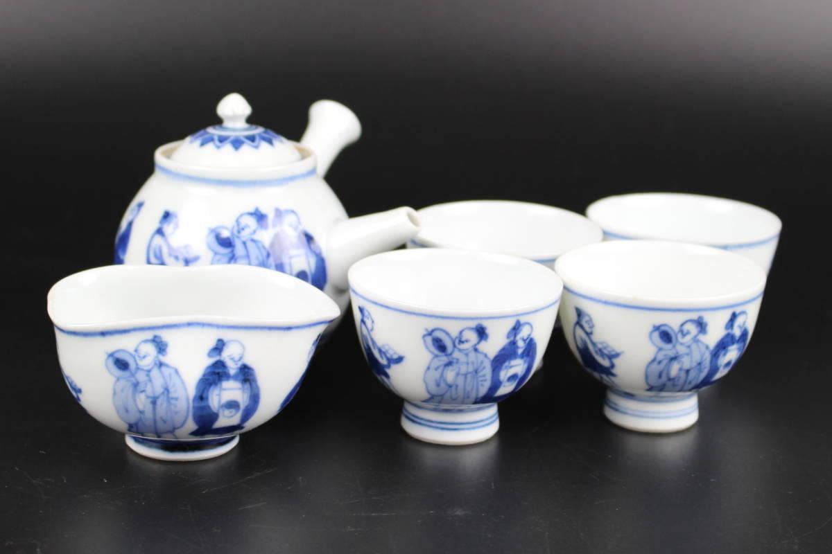 5105 三浦竹泉 染付 煎茶器揃 急須 湯冷まし 煎茶碗 煎茶道具