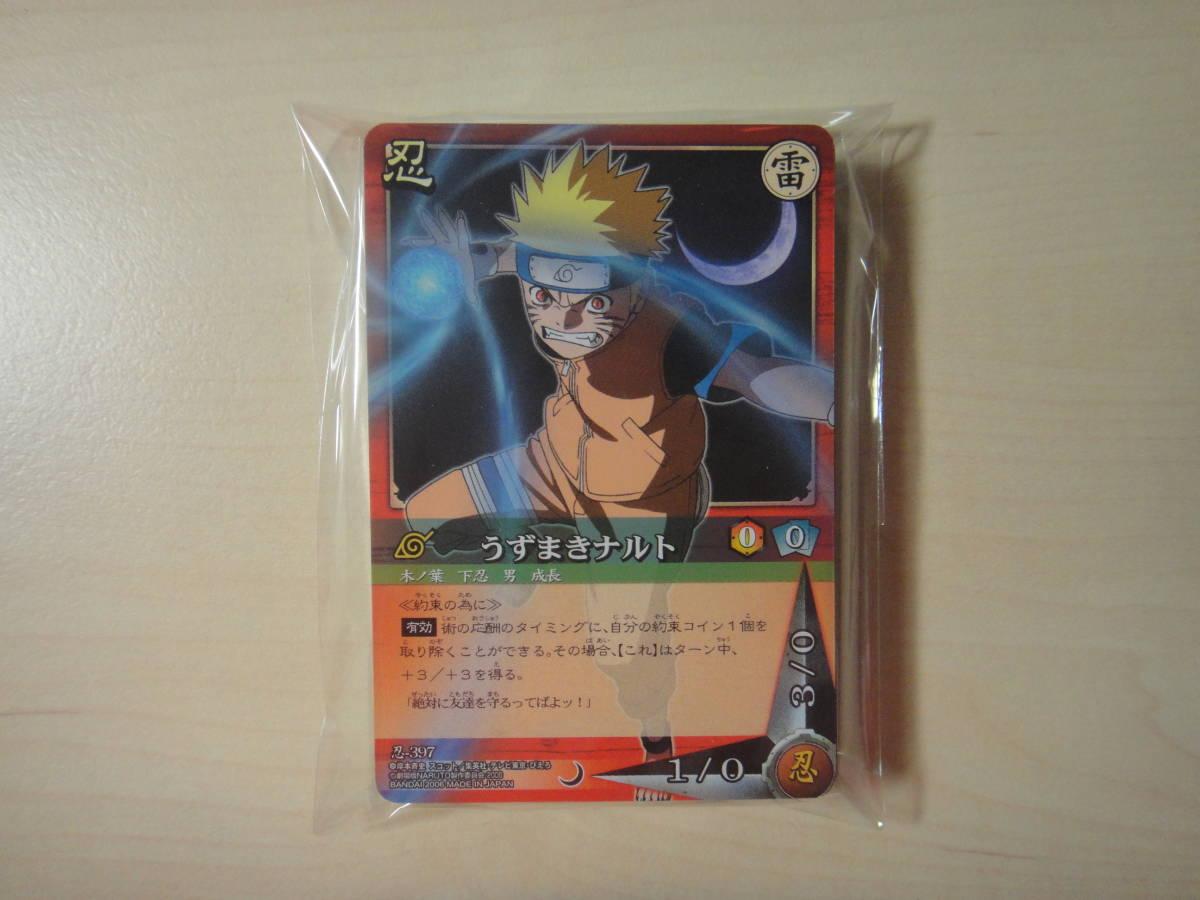 カードダス NARUTO ナルト カードゲーム 巻ノ十七 ノーマル全36種コンプ_画像1