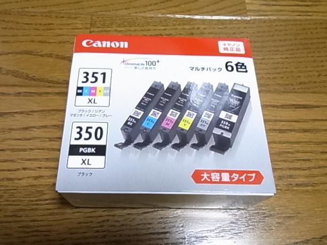 ★新品★ キヤノン 純正インク BCI-351XL+350XL(6色マルチパック) 大容量
