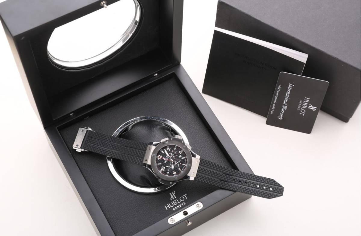 ウブロ(HUBLOT)時計 ビッグバン 301.SB.131.RX