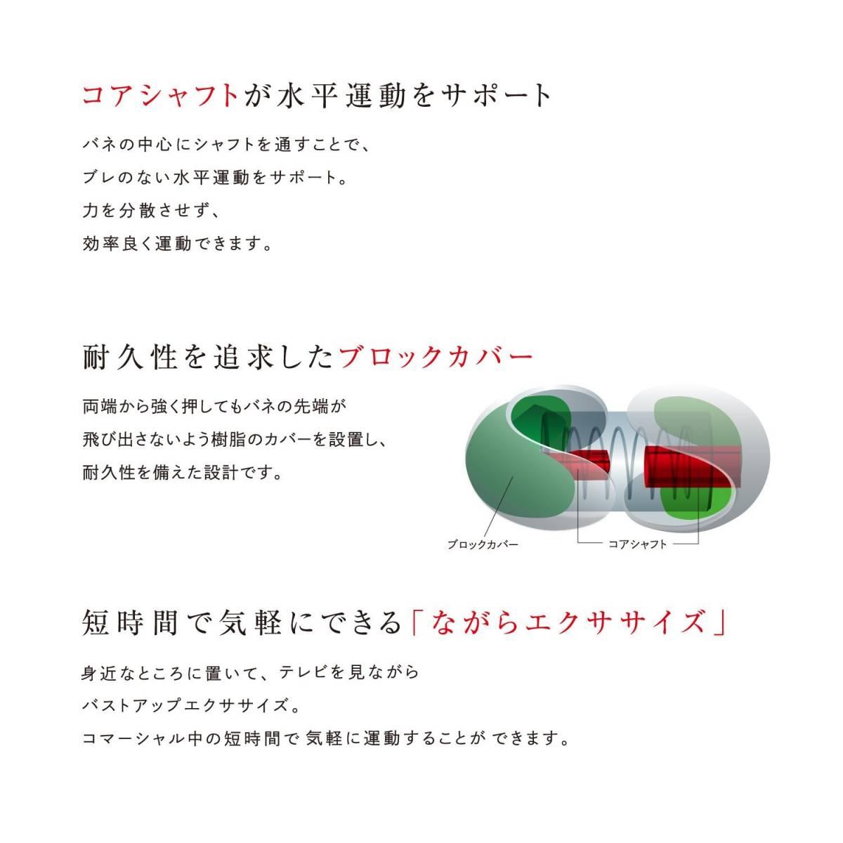 新品 定価5940円 MTG(エムティージー) アップレディ / レッド