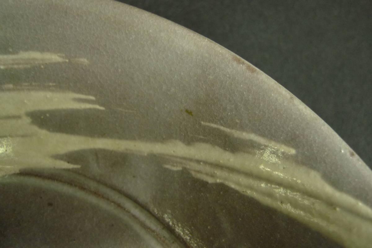 【黒檀堂】時代物 三浦竹軒作刷毛目丸形中皿菓子器二客揃 共箱付 旧家初出 茶道具_画像4