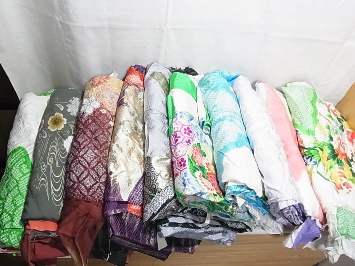 絹100% 振袖10枚 仮縫い 問屋見本品 絞り 刺繍