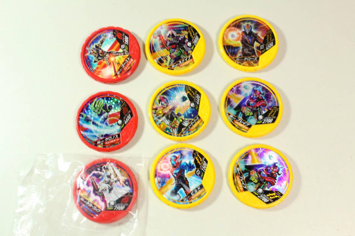 仮面ライダー ブットバソウル メダル36枚セット まとめて♪_画像5