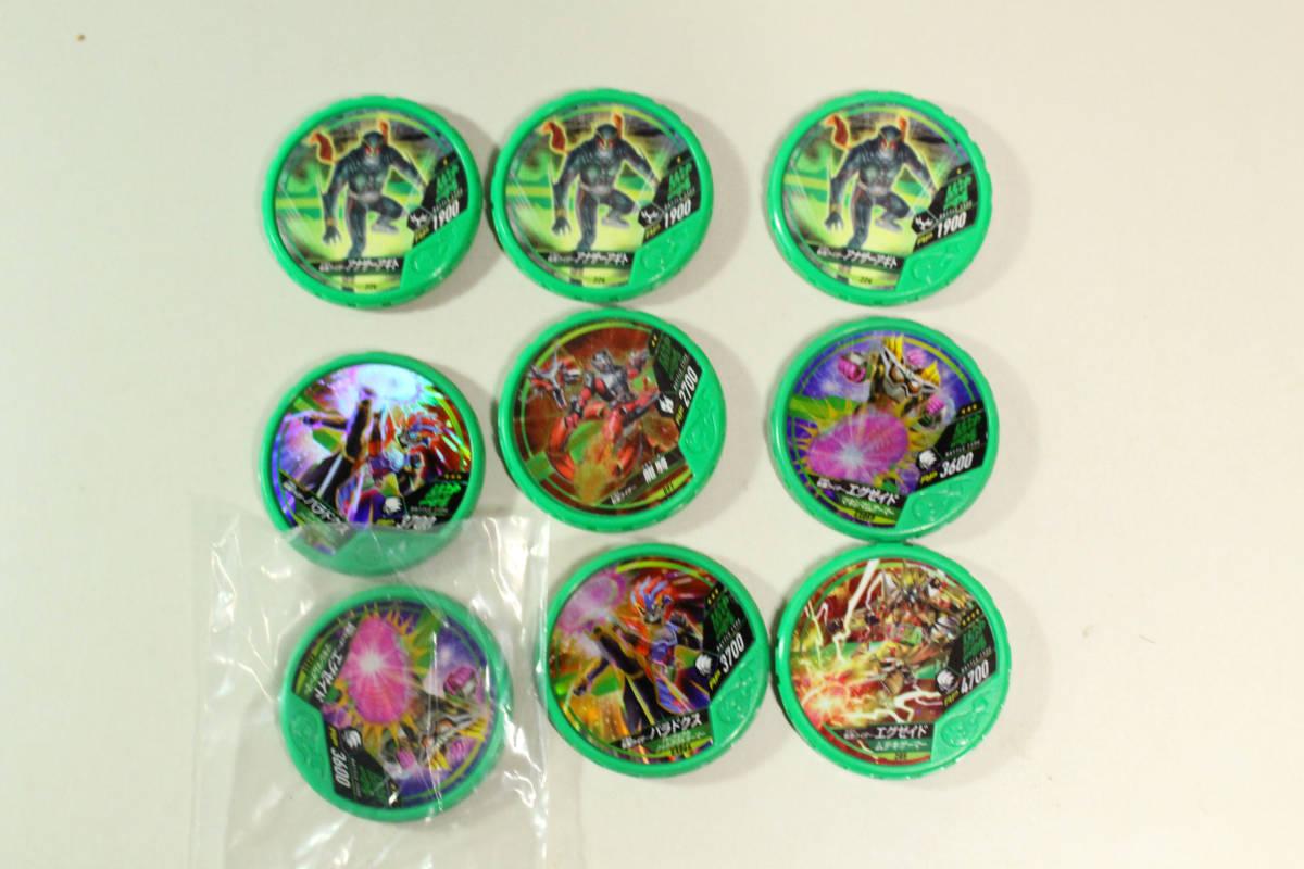 仮面ライダー ブットバソウル メダル36枚セット まとめて♪_画像7