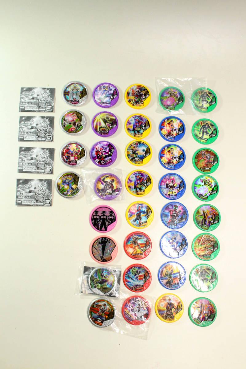 仮面ライダー ブットバソウル メダル36枚セット まとめて♪_画像1
