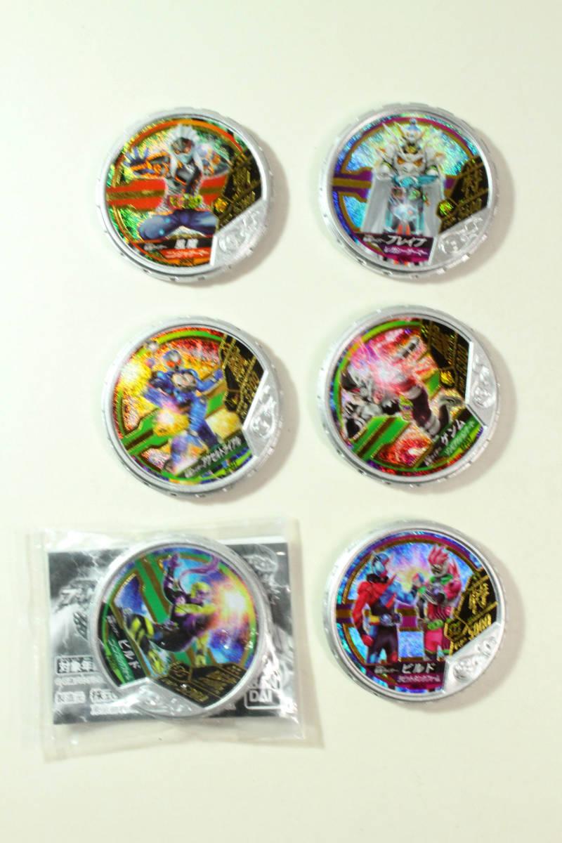 仮面ライダー ブットバソウル メダル36枚セット まとめて♪_画像3
