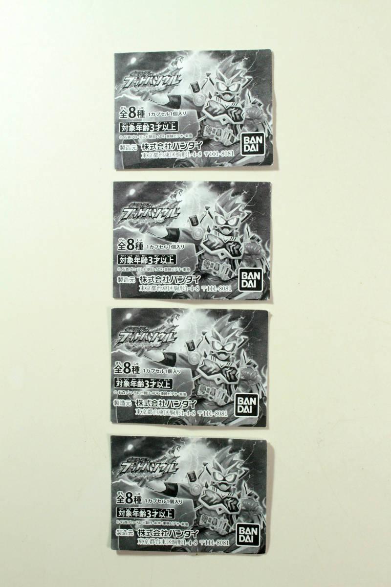 仮面ライダー ブットバソウル メダル36枚セット まとめて♪_画像2