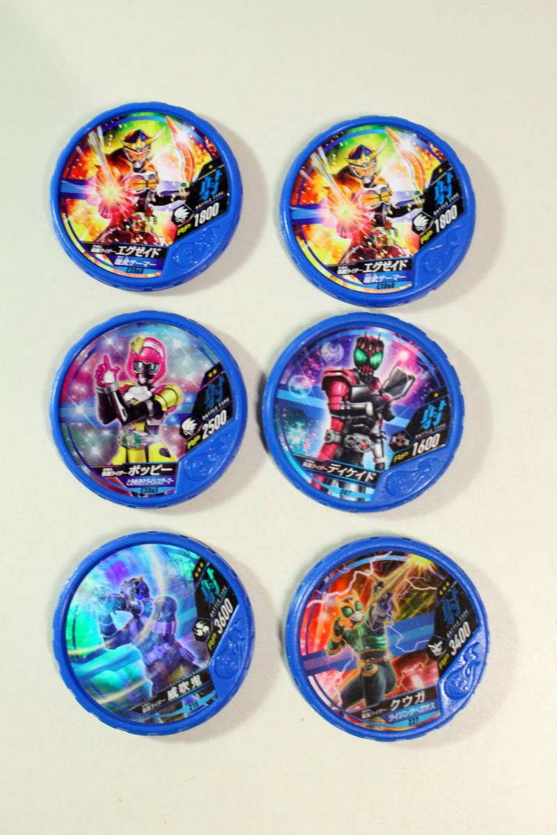 仮面ライダー ブットバソウル メダル36枚セット まとめて♪_画像6