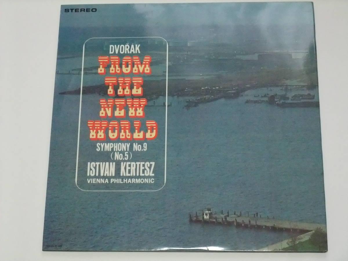 イシュトヴァン・ケルテス指揮 ドヴォルザーク 交響曲第9番[第5番]新世界から LP_画像5
