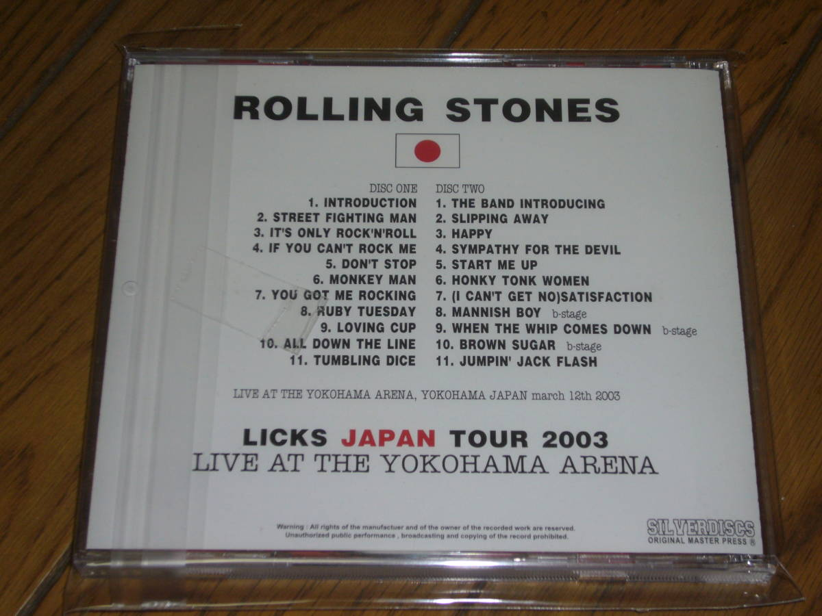 THE ROLLING STONES/Live At The Yokohama Arena[SD-002A/B]2CD[美品]_画像2