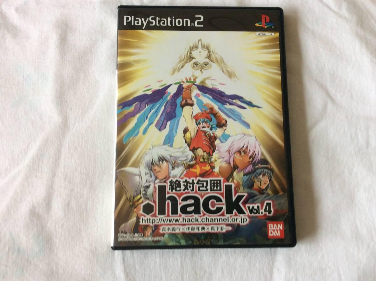 ◆ゲームソフト12◆絶対包囲 .hack vol.4