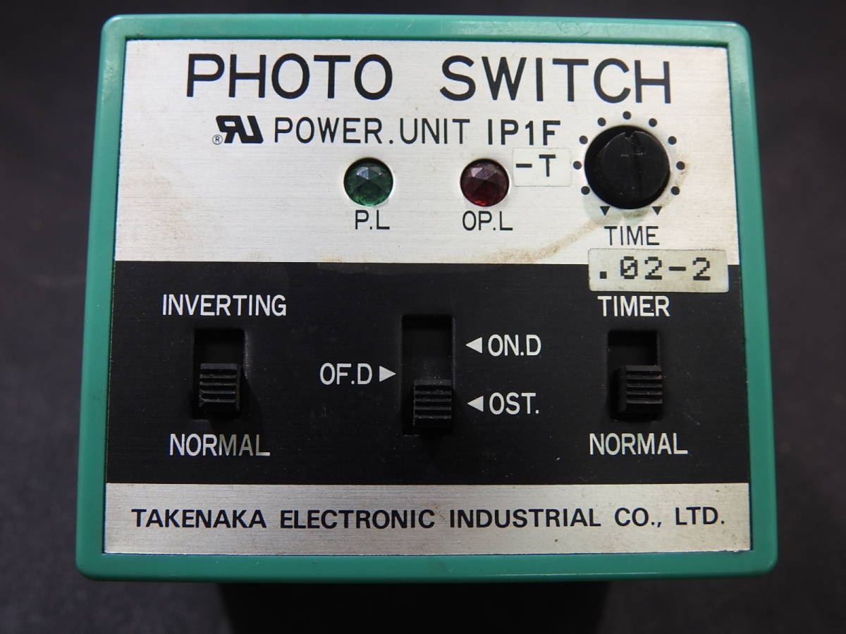 Bamboo Middle Electron Industry Photo Switch Ip1f Power Unit Leak Timer Circuit Electro Vessel