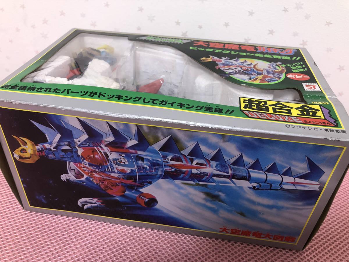 DX 超合金 デラックス 大空魔竜ガイキング ポピー GA-50 昭和 当時物_画像3