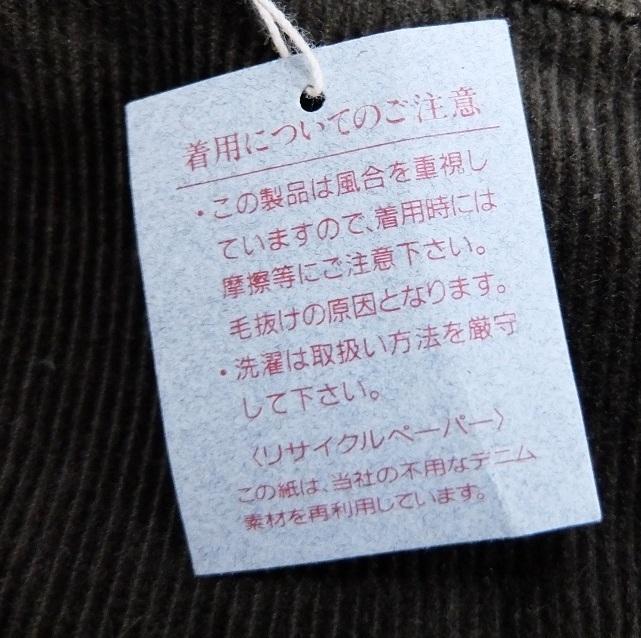 新品 SPELL BOUND コーデュロイ ハーフパンツ 30 スペルバウンド 日本製_画像7