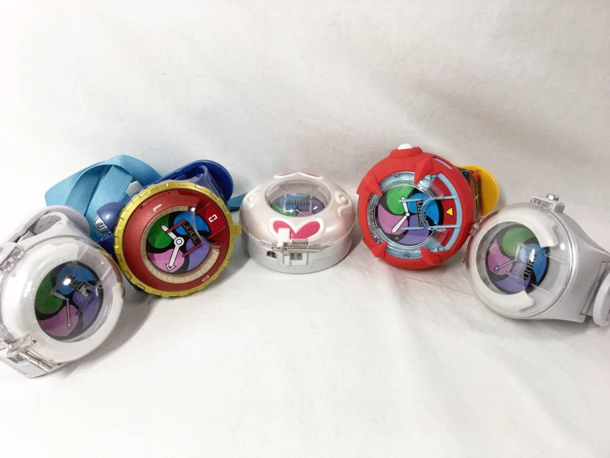妖怪ウォッチ メダル 妖怪パッド 中古 未開封 おもちゃ 大量 まとめ いろいろ_画像8