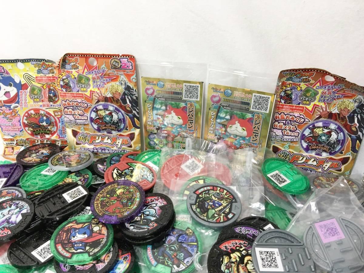 妖怪ウォッチ メダル 妖怪パッド 中古 未開封 おもちゃ 大量 まとめ いろいろ_画像10