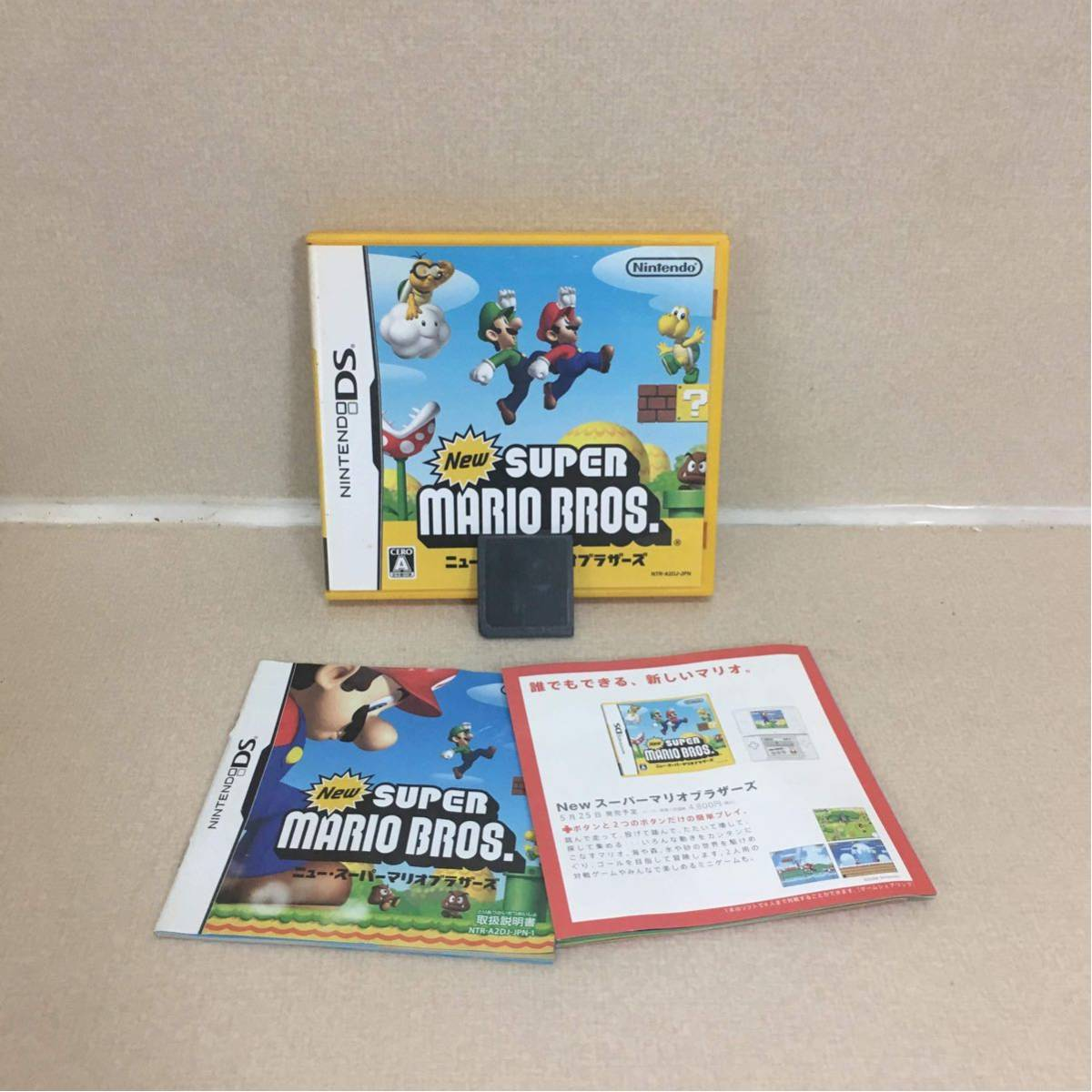 Nintendo DS New Super Mario Brothers game soft : Real Yahoo