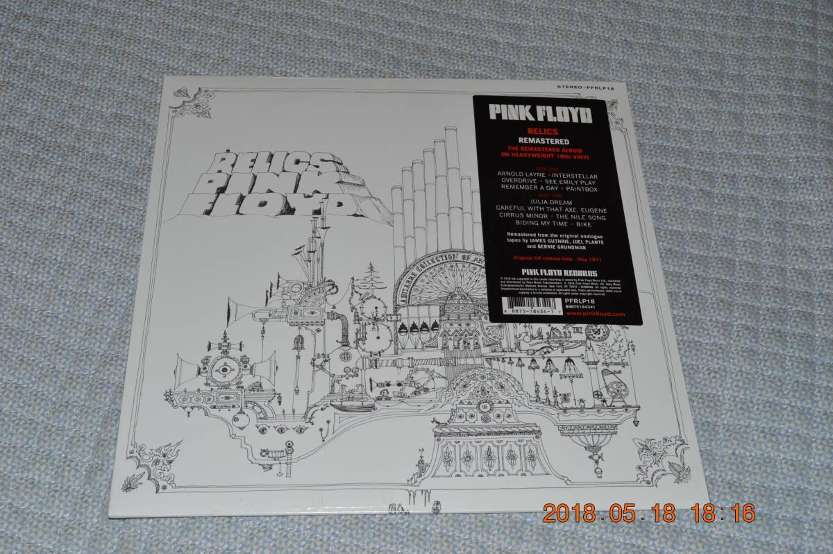 PINK FLOYD / RELICS ピンク・フロイドの道  ★ 輸入盤(USA)*新品_画像1