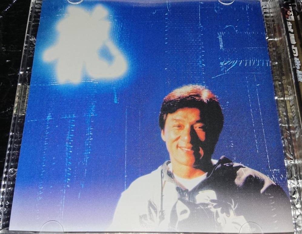 ジャッキー・チェン 『マイ・スタント』のアジア公開版のVCD_画像3