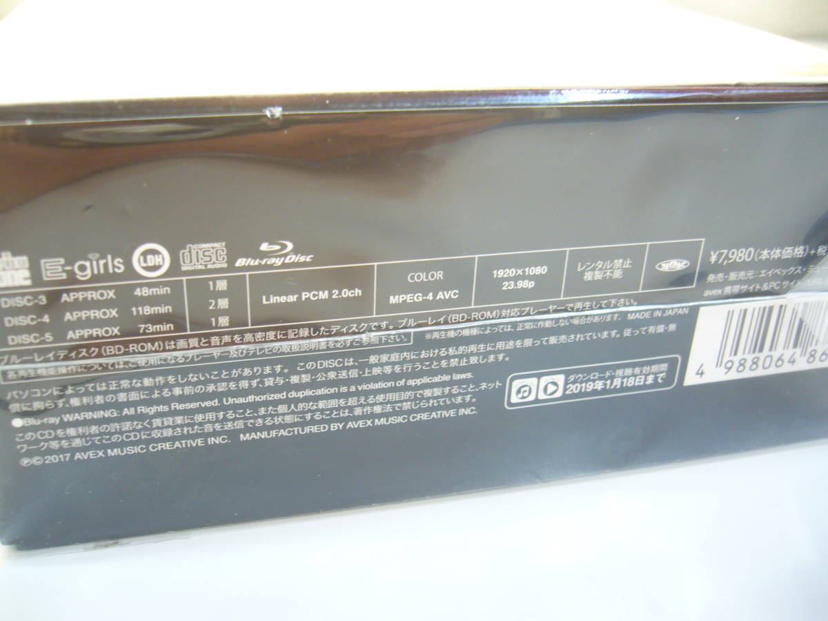 CD+Blu-ray 5枚組 E-girls - E.G. CRAZY スマプラコード付き 初回生産限定盤_画像4