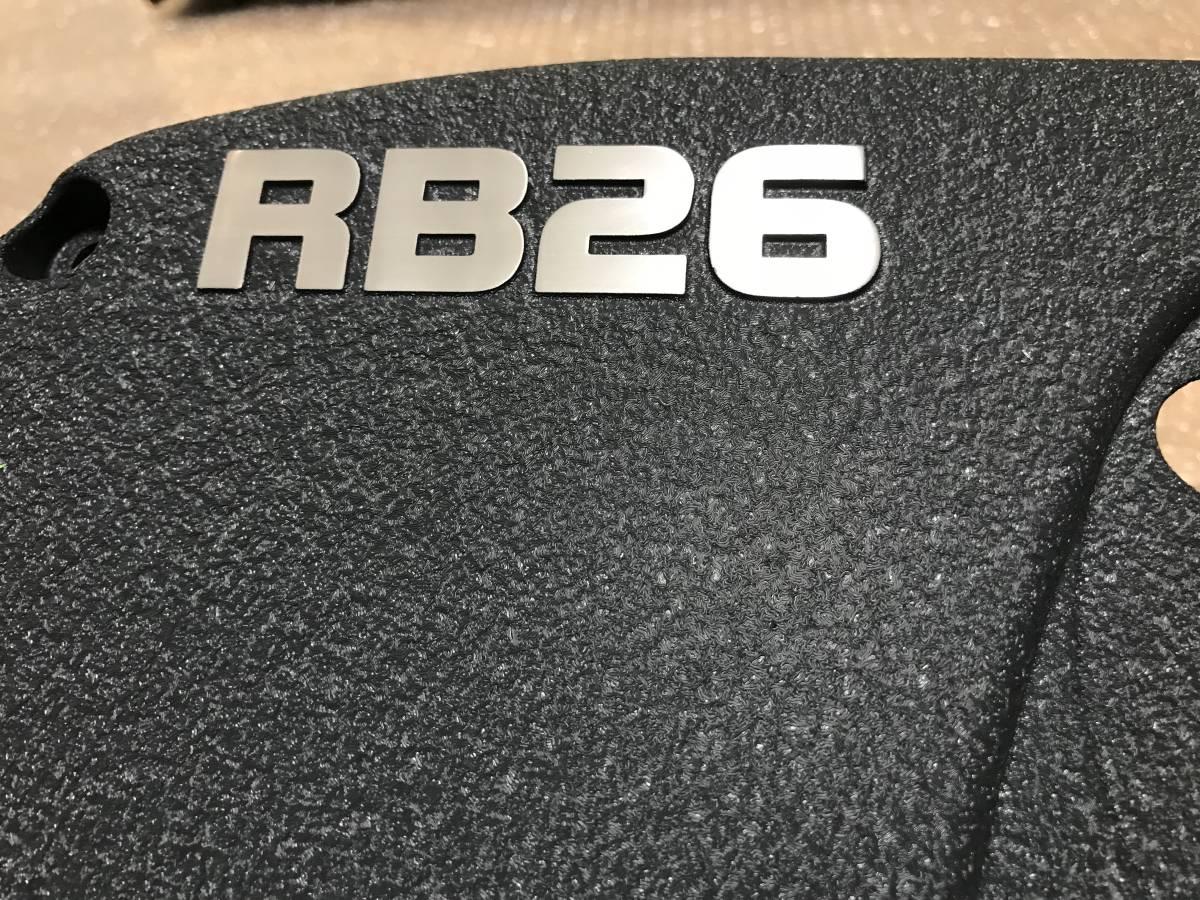 ■■■R2仕様・ブルーグレー・スカイライン・GTR・RB26・結晶塗装・ヘッドカバー・カムカバー・BNR34・BNR32・BCNR33(塗装作業代です)_画像6