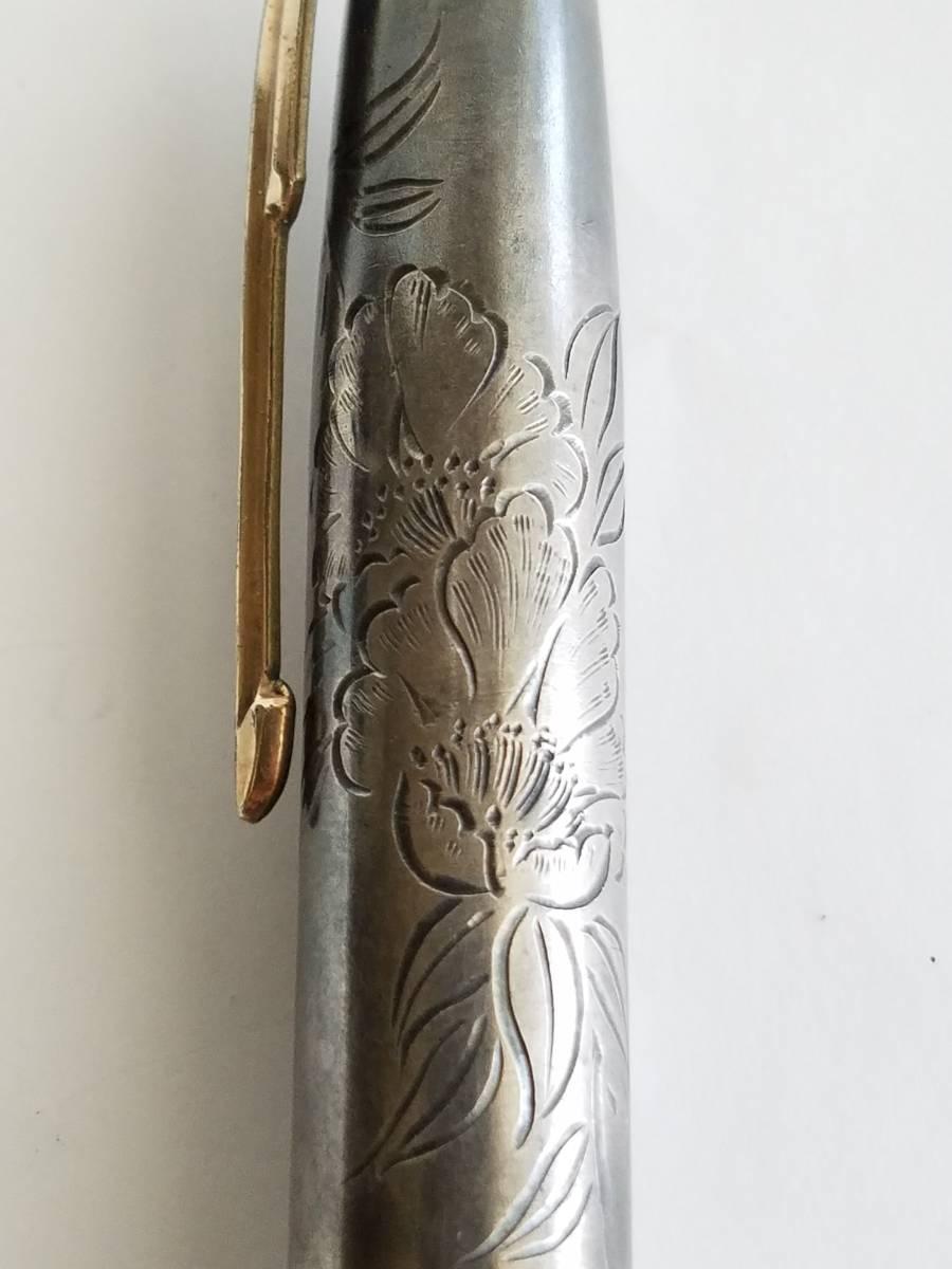 【珍品】 純銀製 万年筆 SILVER 彫金 花と蝶 14KT ペン先 ヴィンテー アンティーク レトロ 三越_画像8