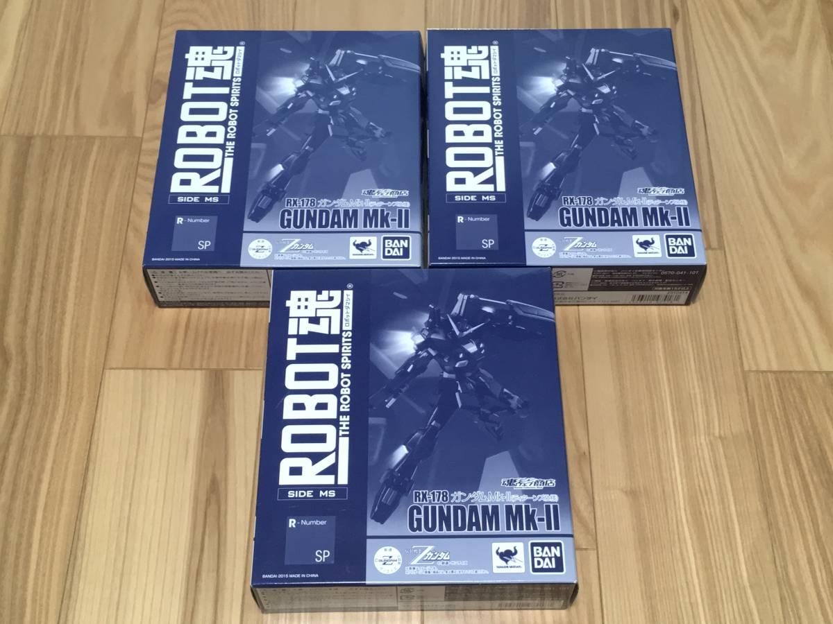 【新品】ROBOT魂 ガンダムMk-Ⅱティターンズ仕様 3機セット 機動戦士Zガンダム