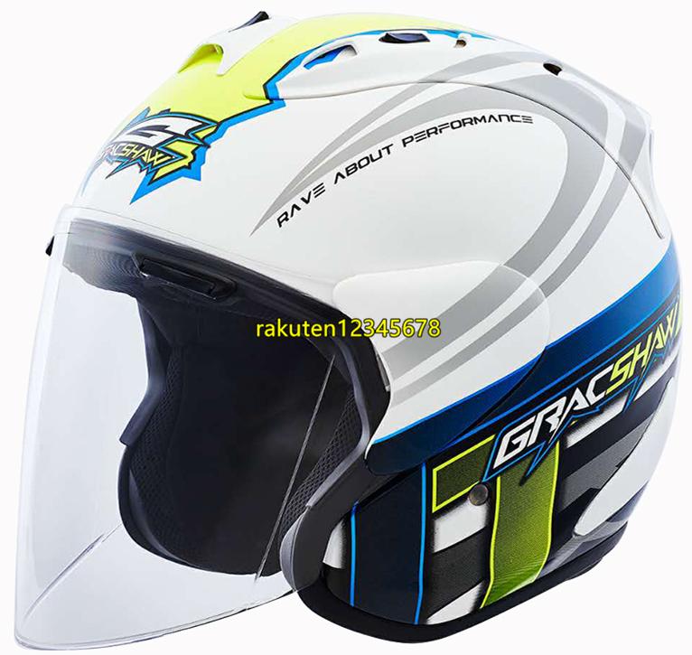 arai アライ 同型 ジェット ヘルメット m l xl xxl サイズ 818 定額 即決 価格 新品 4_画像1