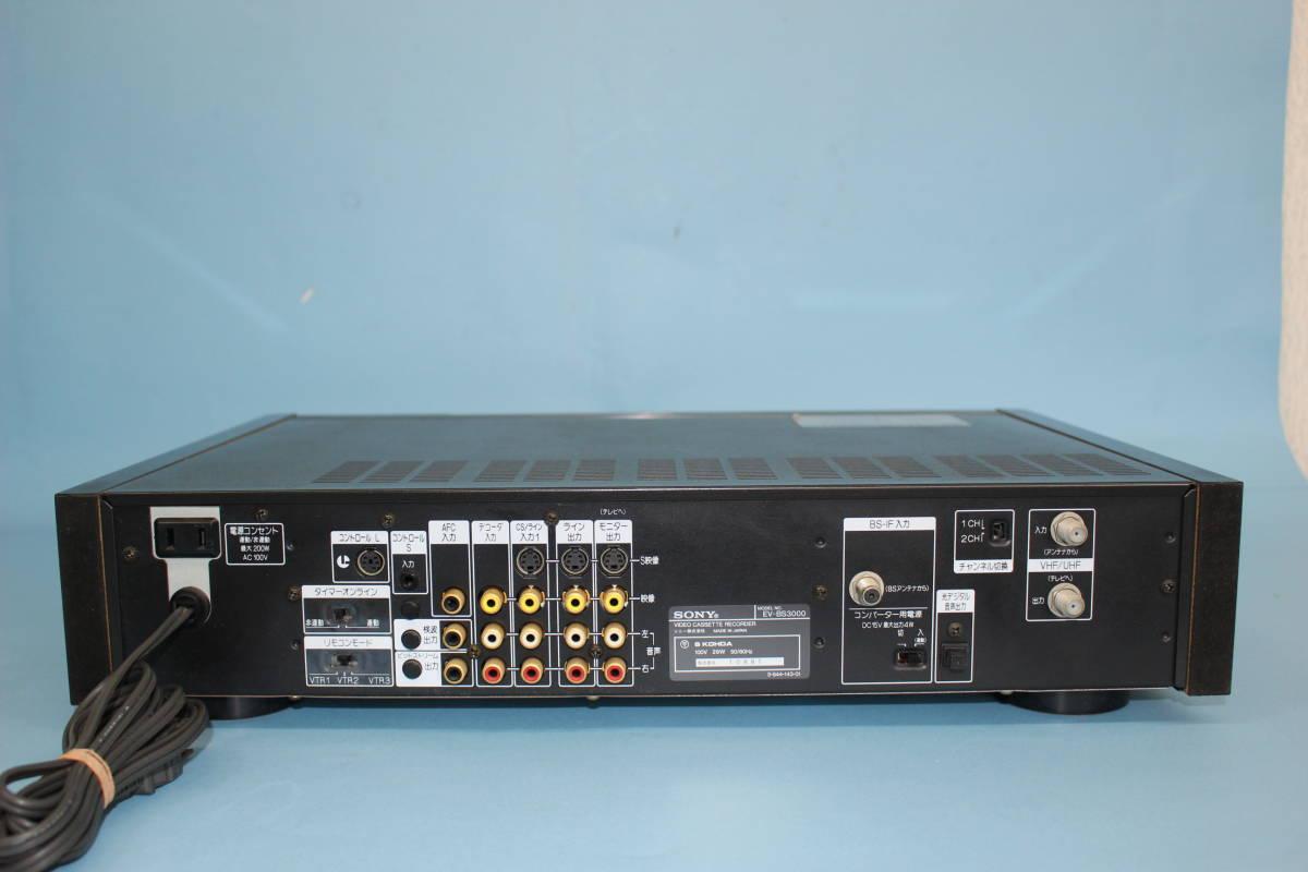 ●SONY ソニー Hi8 ビデオデッキ EV-BS3000 説明書付き (通電不可・ジャンク)_画像5