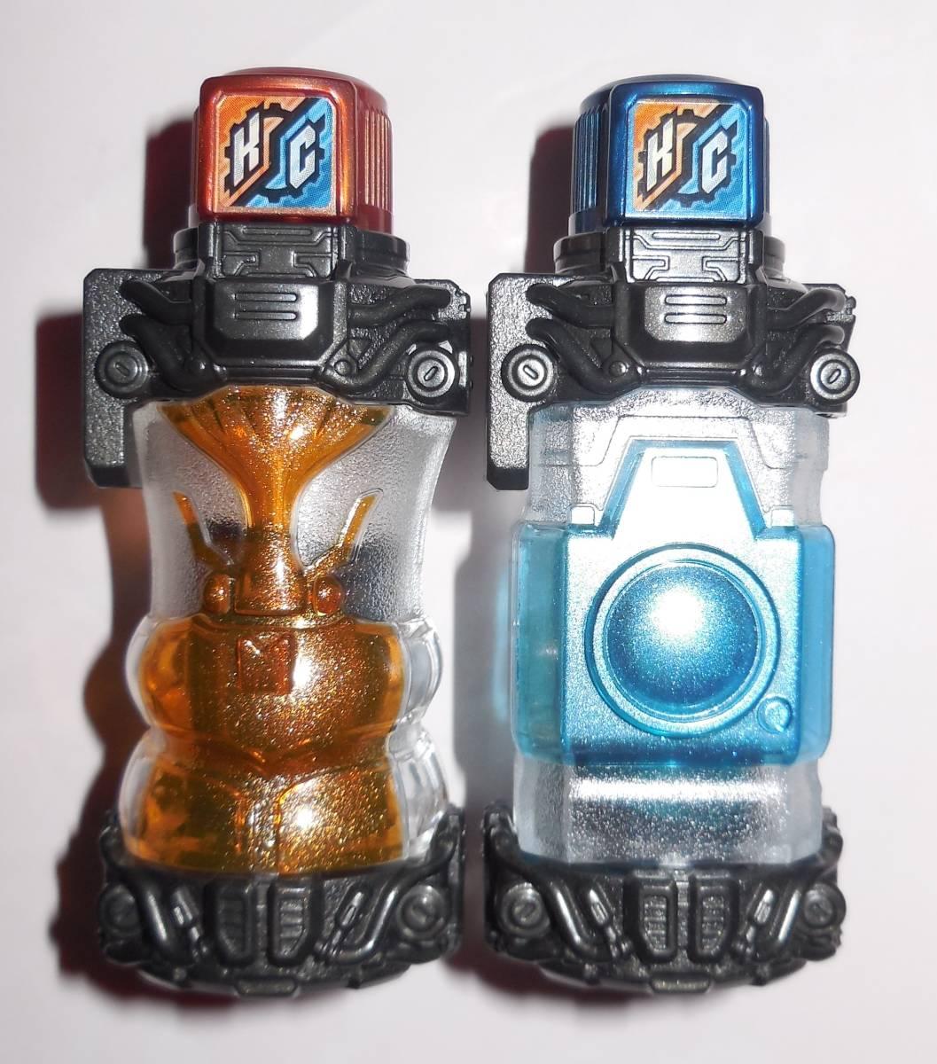 仮面ライダービルド DXビートルカメラフルボトル DXカブトムシフルボトル DXカメラフルボトル