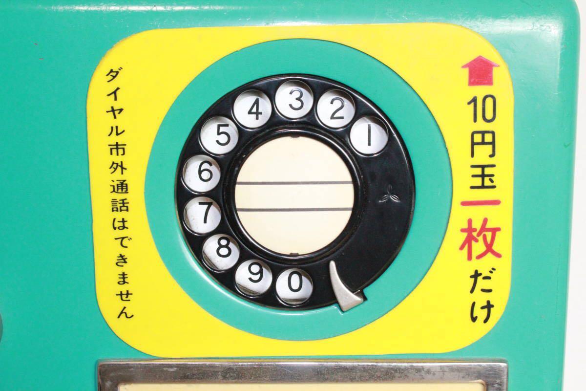 ボックス用 公衆電話機 青 5号A型 安立電気株式会社 昭和37年製造 鍵付き/青色公衆電話機 ボックス公衆電話機 初代電話ボックス用公衆電話_画像9