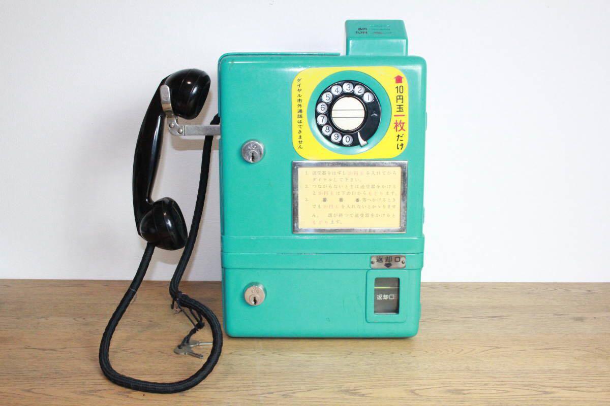 ボックス用 公衆電話機 青 5号A型 安立電気株式会社 昭和37年製造 鍵付き/青色公衆電話機 ボックス公衆電話機 初代電話ボックス用公衆電話
