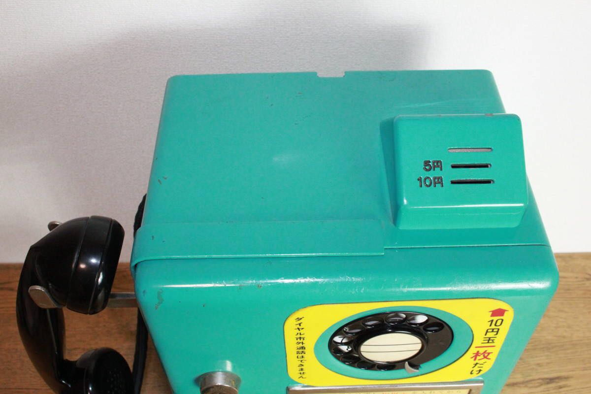 ボックス用 公衆電話機 青 5号A型 安立電気株式会社 昭和37年製造 鍵付き/青色公衆電話機 ボックス公衆電話機 初代電話ボックス用公衆電話_画像7