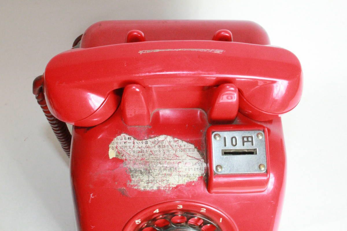 赤電話 公衆電話 公衆赤電話機 田村電機 日本電信 670A1 昭和43年製造/昭和レトロ_画像3