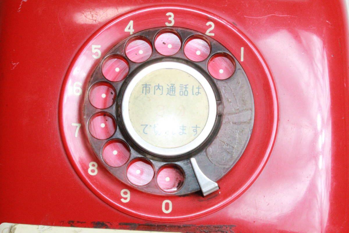 赤電話 公衆電話 公衆赤電話機 田村電機 日本電信 670A1 昭和43年製造/昭和レトロ_画像10